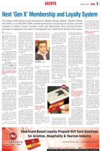 AVI Infosys News