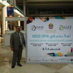 GESS 2014