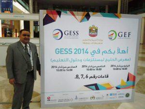 GESS 2014 AVI Infosys Event