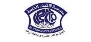 Al-Ittihad Schools