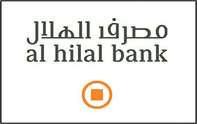 Cashless system project for Al Hilal Bank UAE