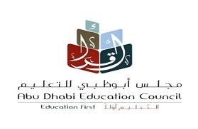 ADEC campus solutions