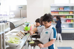AJYAL School Canteen
