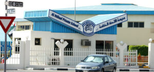 Al-Ittihad-Private-School-in-Al-Safa-Dubai