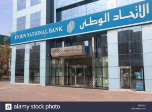 Cashless System Project Union National BANK