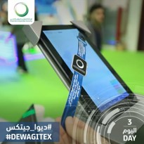 RFID based EXPO Kiosk Solutions for Dubai Electricity and Water Authority
