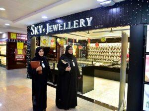 Sky Jewelry Loyalty Rewards Solutions