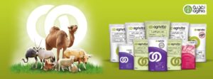 Loyalty Reward Solution for Agrivita Feed Solutions